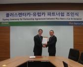 글로벌 렌터카 유럽카(Europcar), 플러스렌터카와 손잡고 한국을 누비다