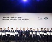 [KCC오토모빌] 재규어 랜드로버 공인 '마스터 테크니션' 한국 최초 탄생