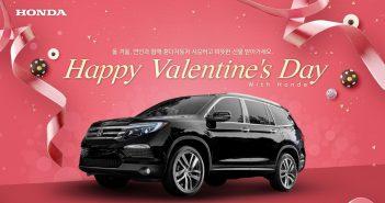 KCC모터스, 2월 발렌타인데이 이벤트 개최