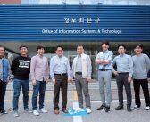 서울대학교 IT서비스 운영 및 유지보수 장기 통합관리