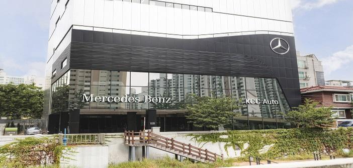 [KCC오토] 도봉서비스센터 첫만남 이벤트