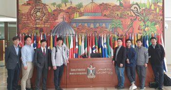 팔레스타인 외교부 행정정보서비스 기반 구축 사업 팀