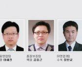 KCC정보통신, 2019년 2/4분기 우수사원 시상