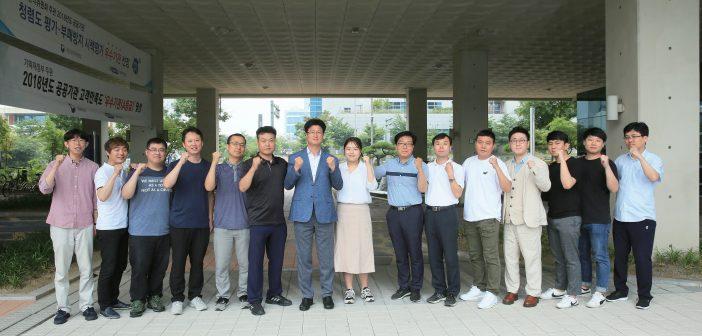 교육학술정보시스템 위탁운영 사업 팀