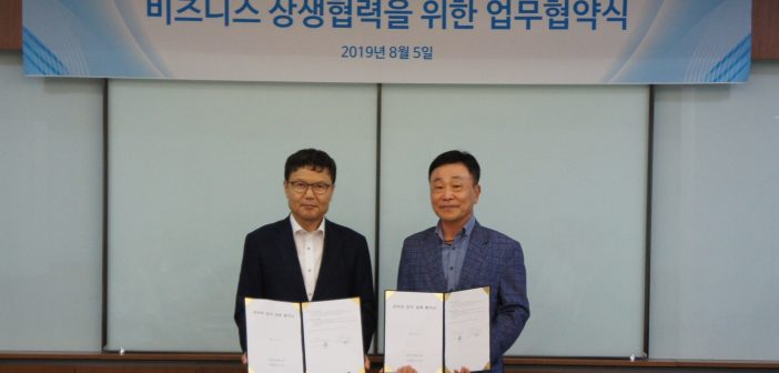 KCC정보통신, 클립소프트와 비즈니스 상생협력을 위한 업무협약(MOU) 체결