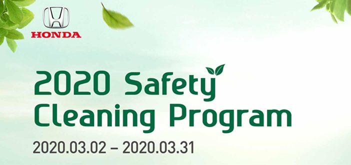 KCC모터스 3월 코로나19 확산 예방 캠페인 Safety Cleaning Program 실시