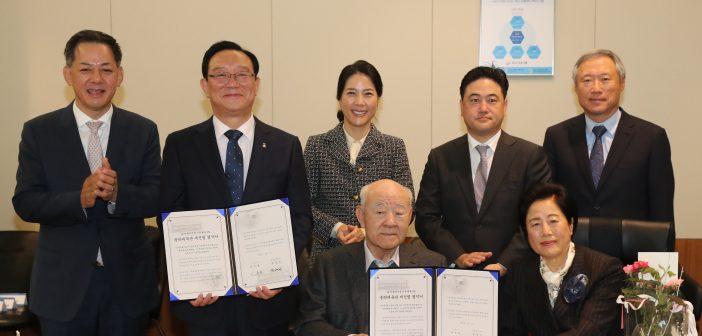 KCC정보통신 이주용 회장, 울산시 '종하체육관 재건립 기부 업무협약 (MOU)'체결