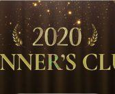 [KCC오토그룹] 2020년 위너스 클럽